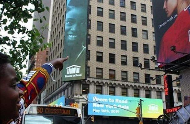 DJ Switch Hits Billboard In Times Square