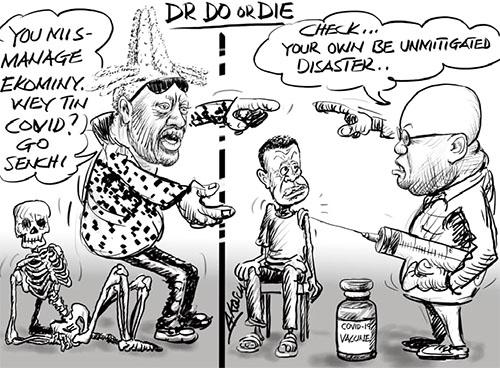 DR DO OR DIE