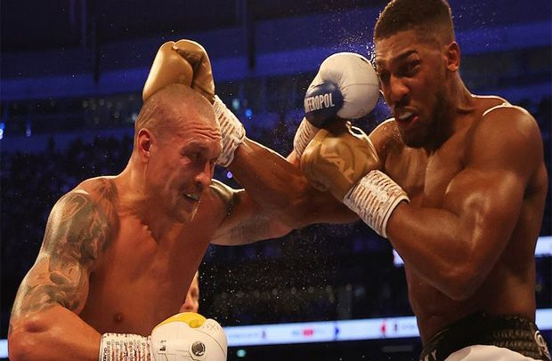 Anthony Joshua Heads To hospital To Check Eye Socket After Losing Titles