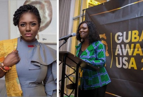 2021 GUBA Awards Celebrates Yaa Asantewaa's Legacy